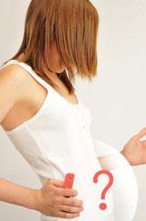 Как точно определить беременность еще до задержки? /