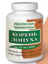 Народные средства для похудения: корень лопуха и морозник кавказский /