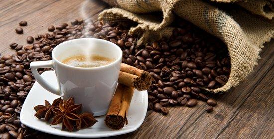 Польза кофе в борьбе с лишним весом. ФОТО